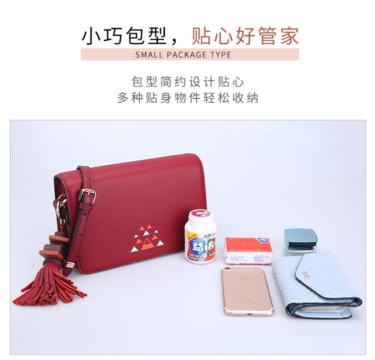 Túi xách nữ HONGU H5120241  - ảnh 11