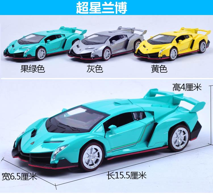 兰博基尼合金跑车汽车模型玩具车儿童仿真小汽车卡威1