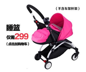 boobay婴儿推车可上飞机可坐可躺避震超小轻便儿童手推车悠悠球般展开
