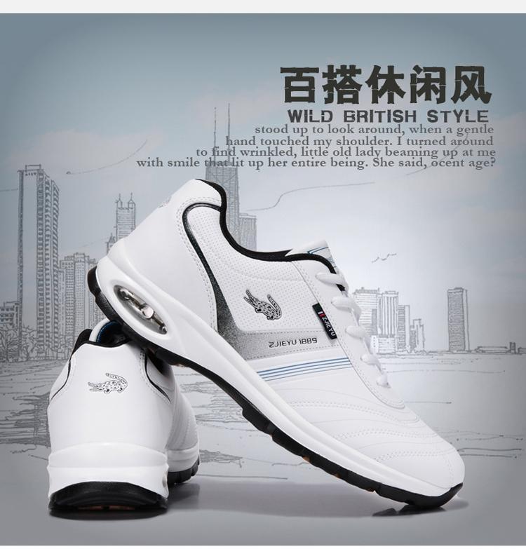 zjieyu鳄鱼时尚新款男鞋 男士气垫跑步鞋子户外旅游鞋