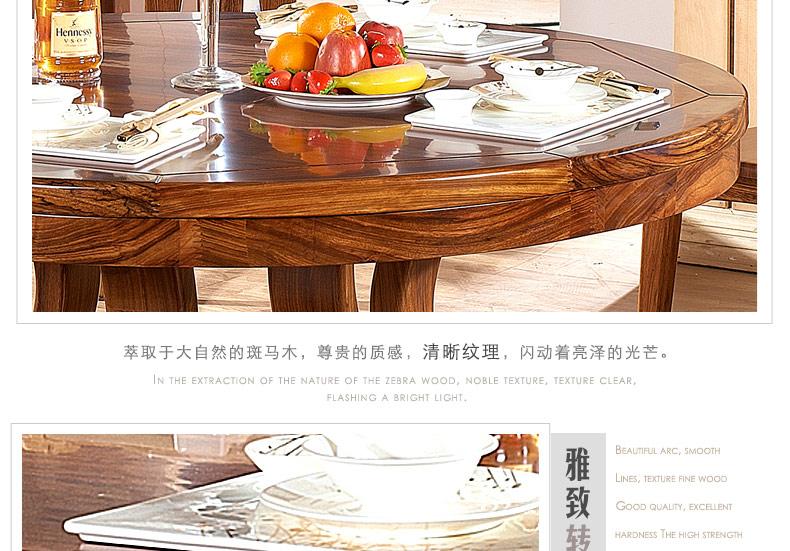 三谊家具 现代中式正品乌金木圆餐桌实木大餐桌乌金实木餐厅大圆桌146