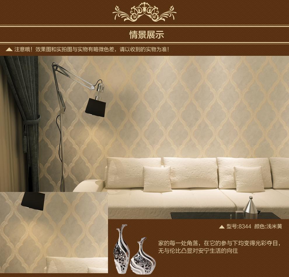 图形菱形环形无纺布壁纸 客厅卧室背景墙 环保满铺壁纸 深咖色8345