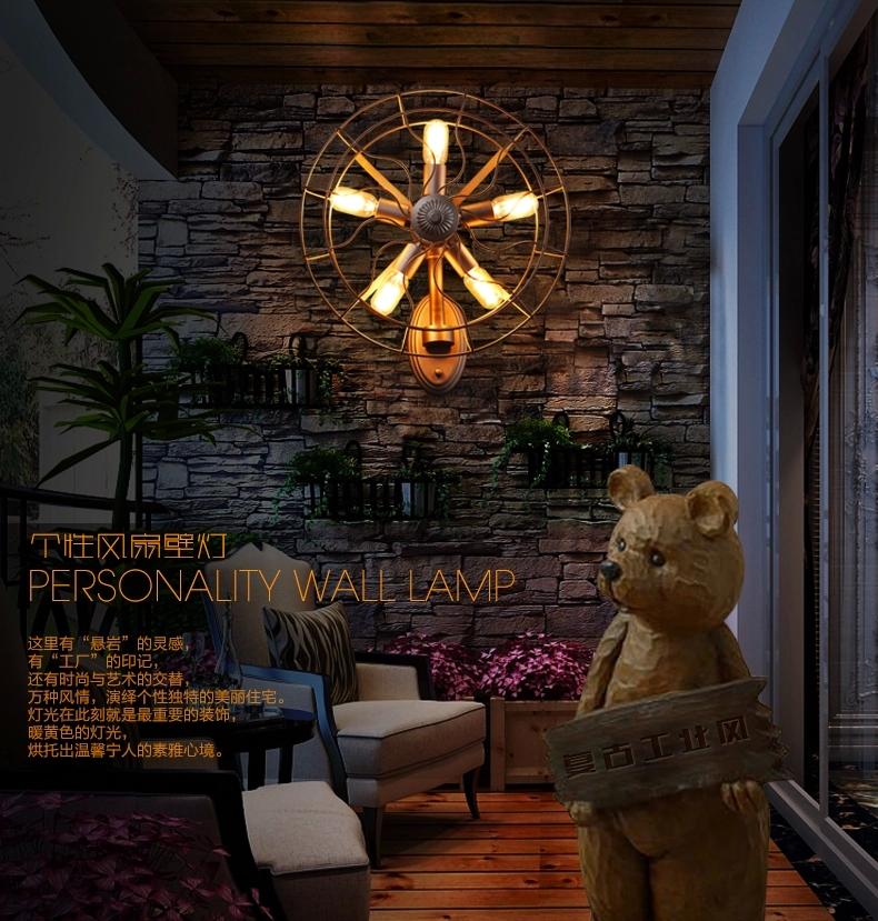 loft工业复古老式风扇创意壁灯图片