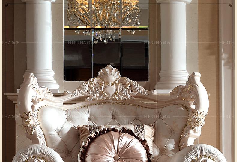 赫莎宫廷法式家具奢华欧式实木真皮沙发组合y6高档大