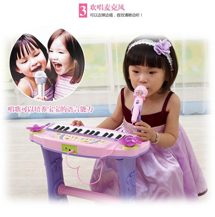 正品贝芬乐 儿童女孩音乐电子琴带麦克风 钢琴全套入门系列 花仙子