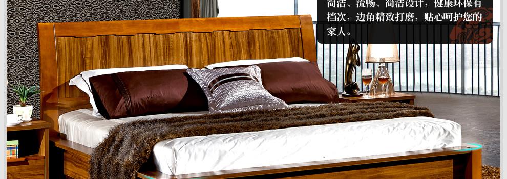 凡哥尔家具 现代中式板木床 柚木色双人床 卧室家具fg图片