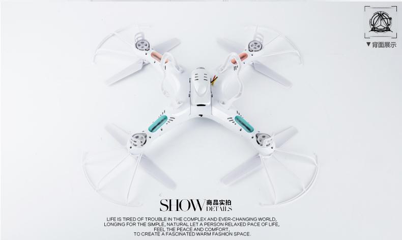 飞机直升飞机儿童玩x5(不带摄像头)b套餐-京东商城