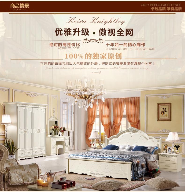 欧式成套家具卧室家具套装单双人床衣柜组合简约现代