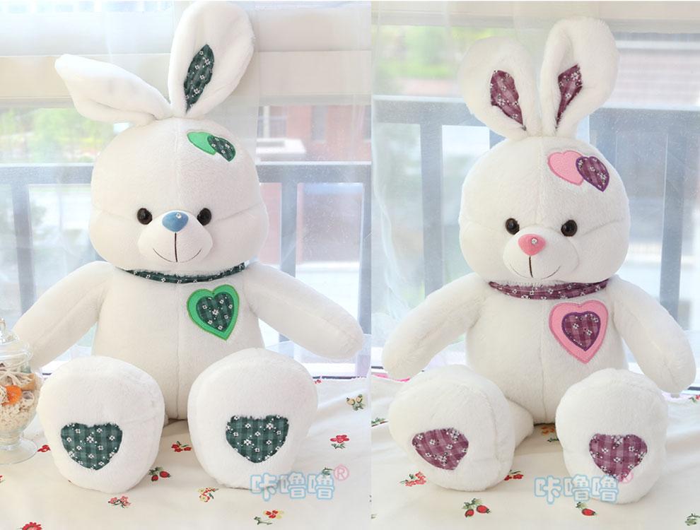 咔噜噜超萌爱心小白兔子毛绒玩具公仔 兔子布娃娃心心