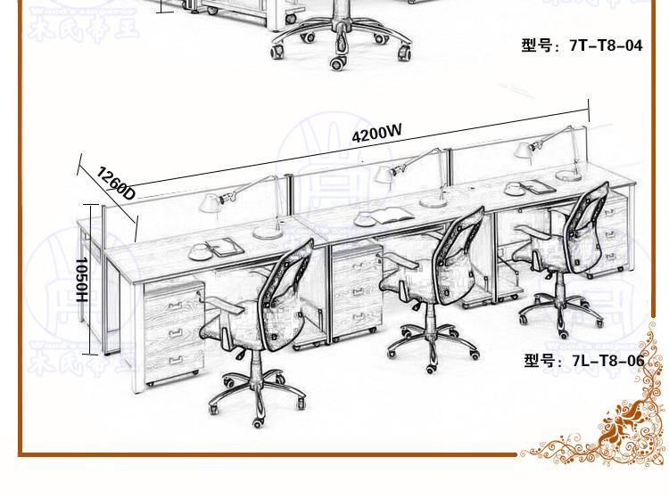 一点透视4人办公桌手绘