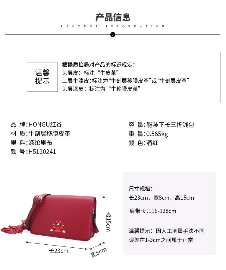 Túi xách nữ HONGU H5120241  - ảnh 6