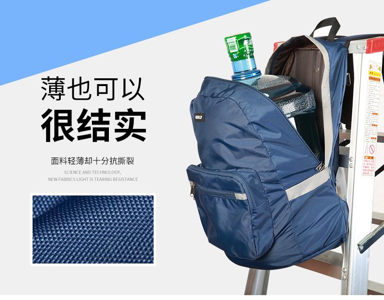 Túi xách nữ Hongu GOLF1415 2732 D5BV82732T151 - ảnh 28