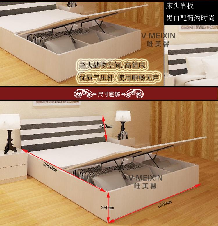 翻板单人床板式1.2/1图片