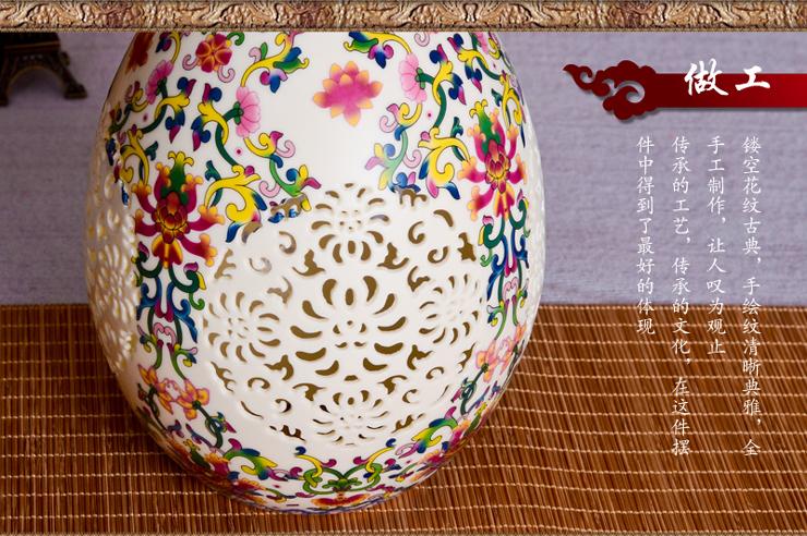景德镇陶瓷 青花镂空雕刻福蛋