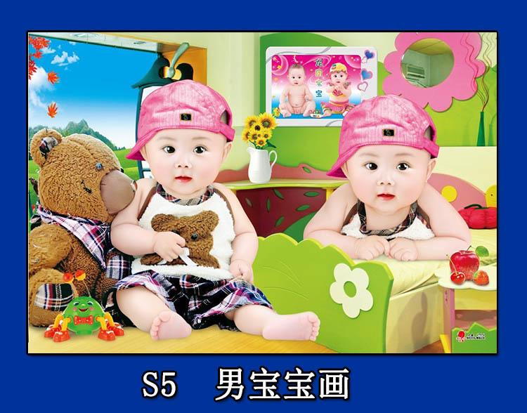 龙凤宝宝海报照片画报漂亮可爱男婴儿画双胞胎教早教超大图片墙贴 s3