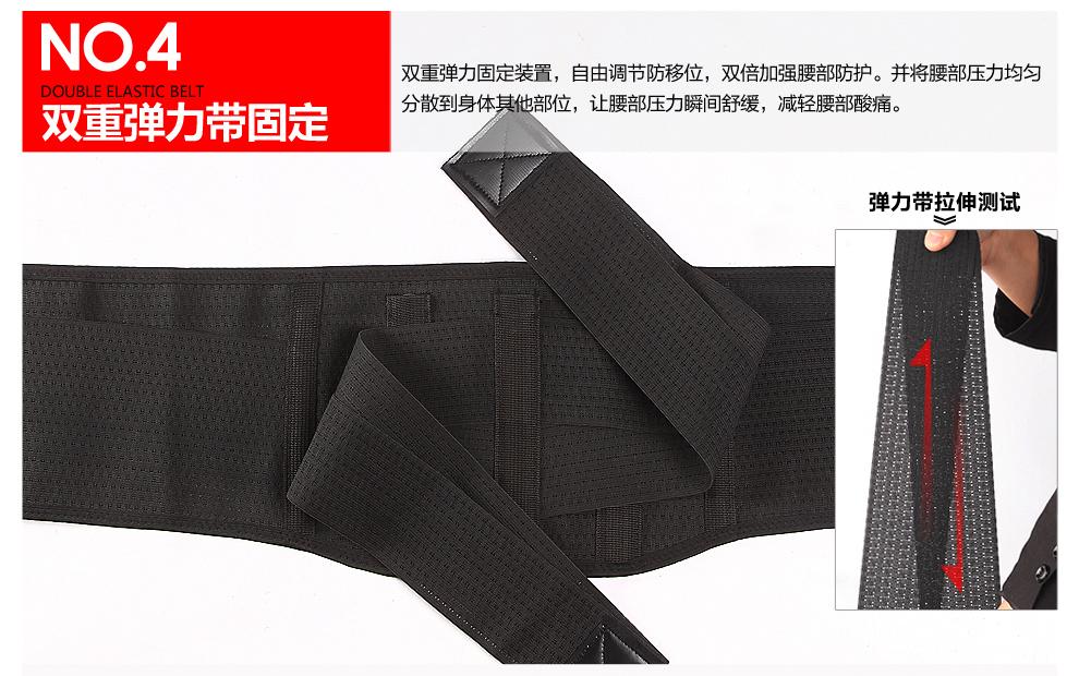 圣迪奥 护腰带保暖 腰椎间盘突出 腰肌劳损钢板护腰 男女通用 xl图片