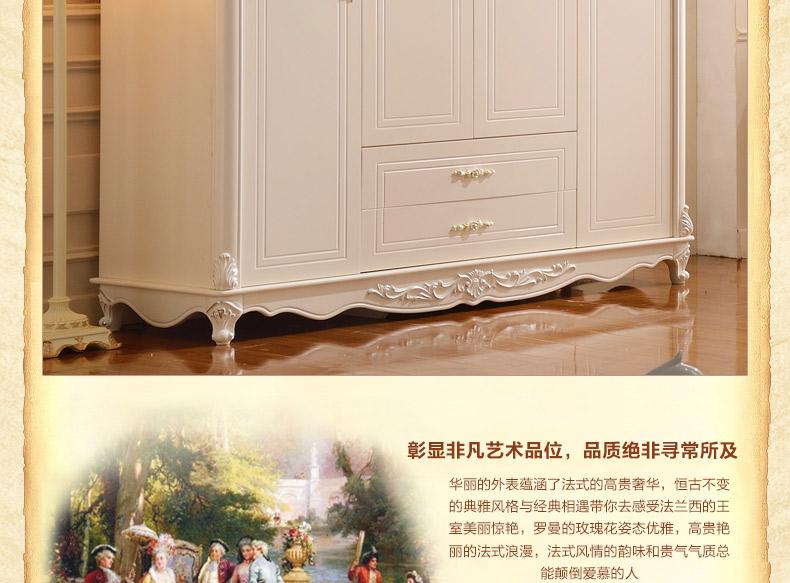 全是美家具 欧式衣柜 田园衣柜 法式衣柜 象牙白色四门大衣柜实木 三