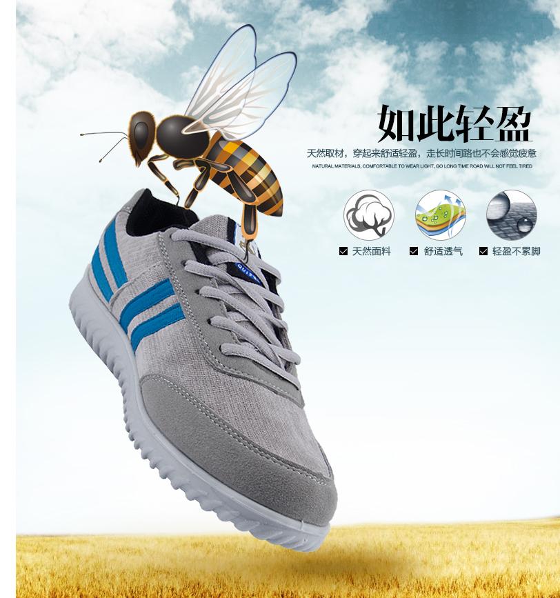 动漫 卡通 漫画 头像 鞋 运动鞋 812_867