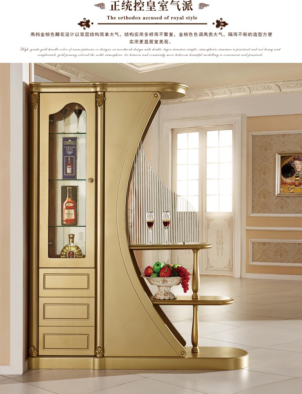 色彩世家 欧式实木玻璃门酒柜 家用雕花香槟金色 陈立柜间厅柜0119