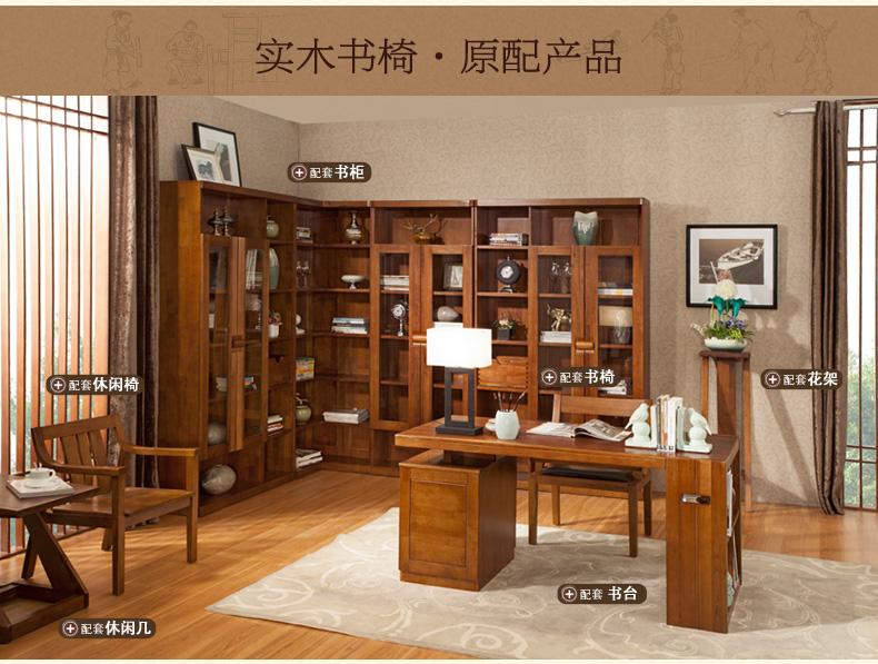 作木坊 书椅 简约全实木电脑椅实木书房椅子现代办公扶手椅sy302 进口