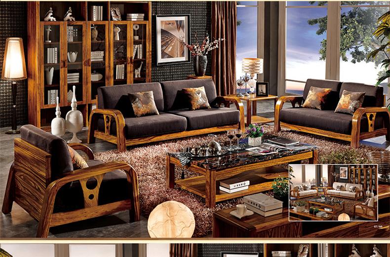 惠宜尊贵乌金木沙发 现代中式沙发 温馨布艺沙发 客厅图片