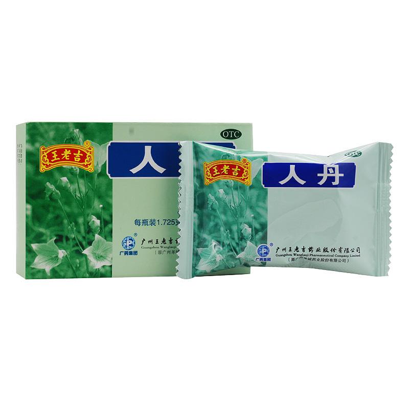 王老吉 人丹 1.725g*1瓶 水丸 广州王老吉人丹