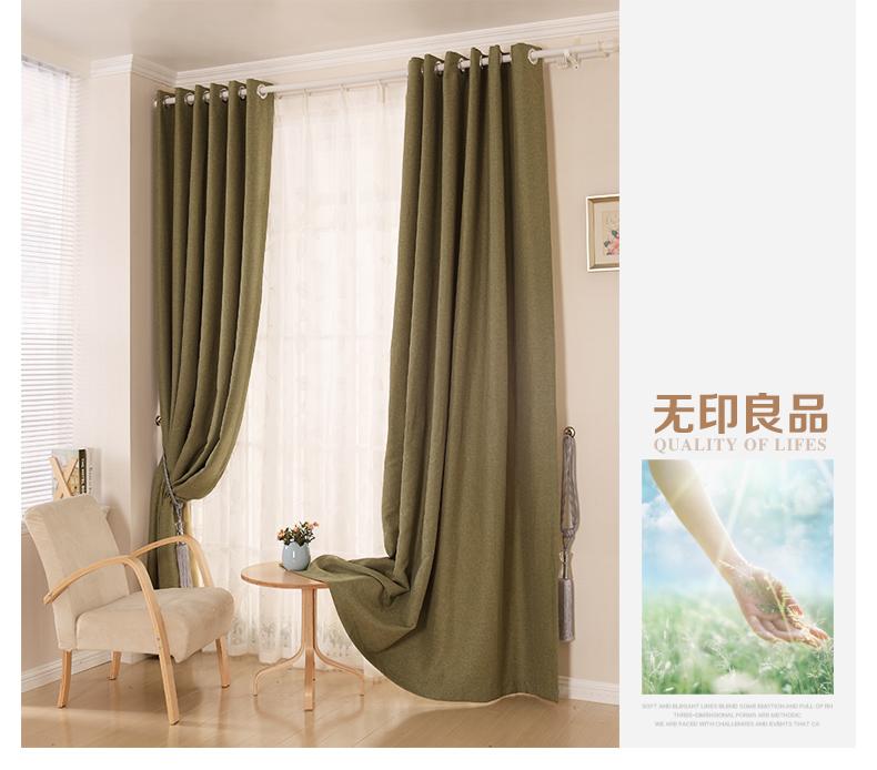 定制纯色窗帘成品棉麻亚麻遮光布料客厅卧室*无图片