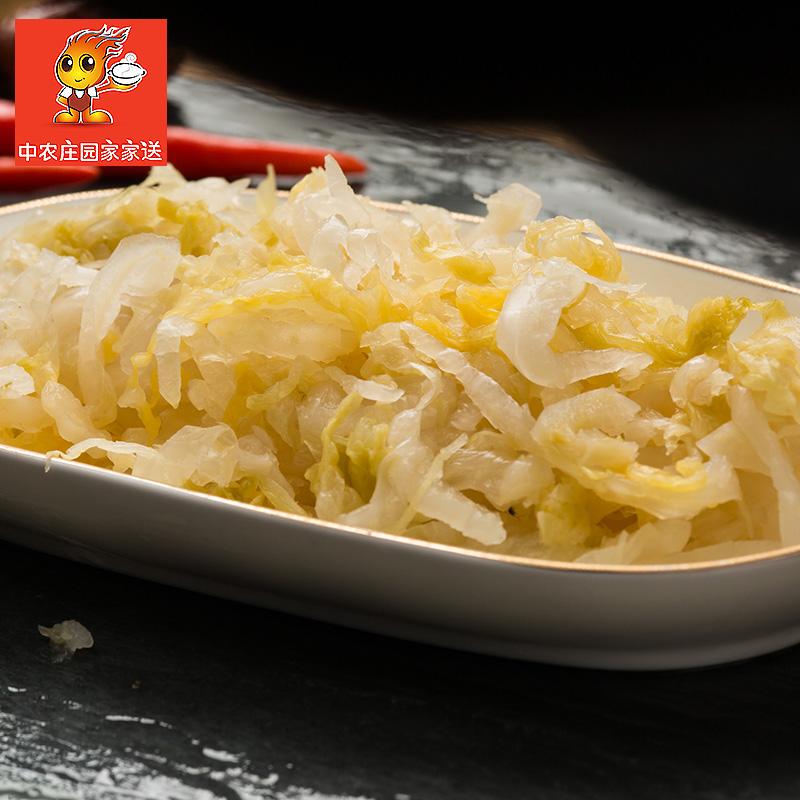 【家家送】火锅外卖,庄园特色酸菜 酸爽可口 火锅食材必备 200g