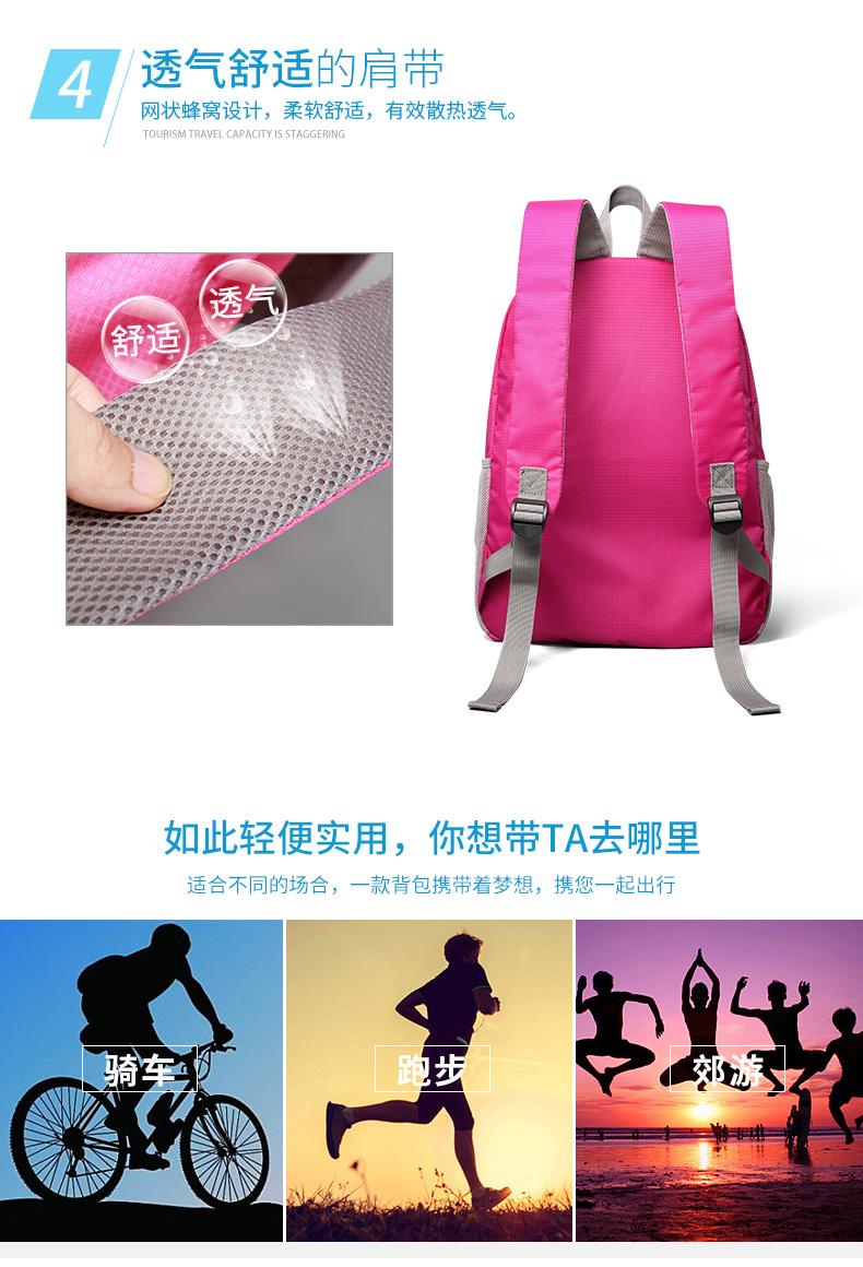 Túi xách nữ Hongu GOLF1415 2732 D5BV82732T151 - ảnh 13