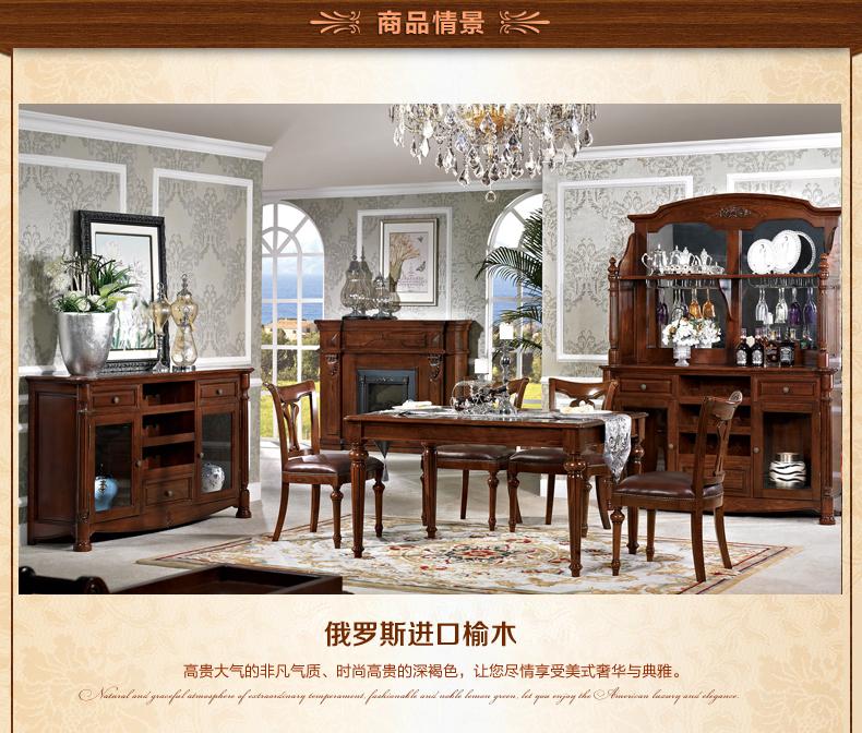 欧维佳 美式餐边柜榆木碗碟柜欧式储物柜备餐茶水柜高档橱房柜餐边图片