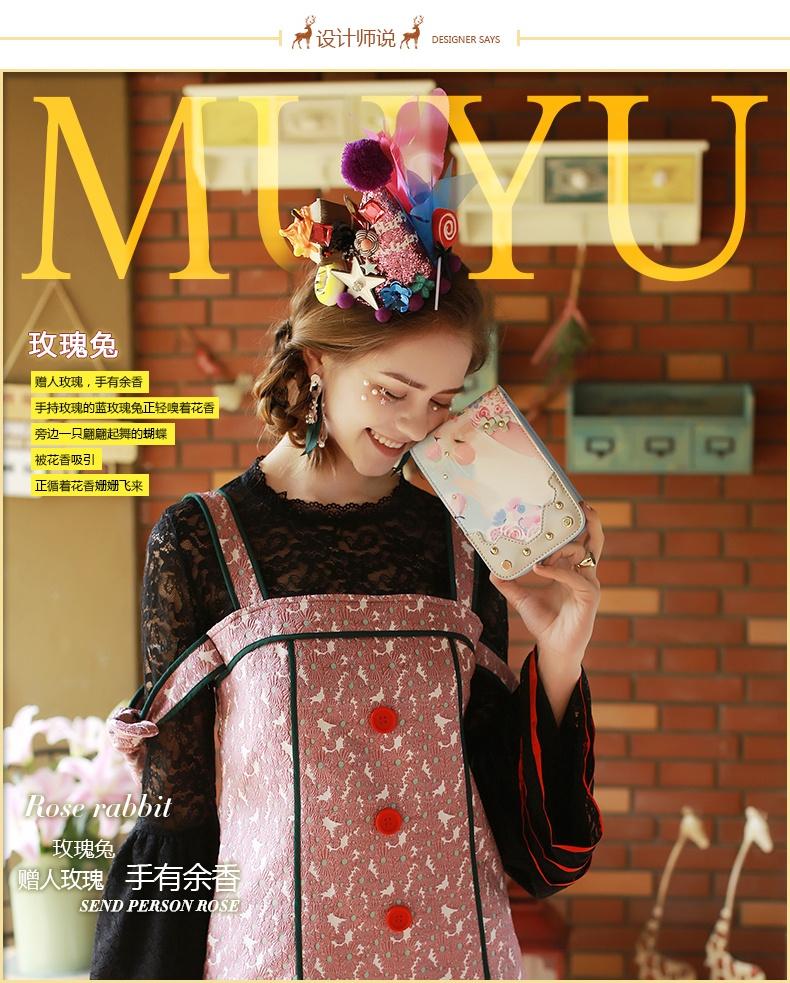 Túi xách nữ Muyu 2017 70123 - ảnh 2