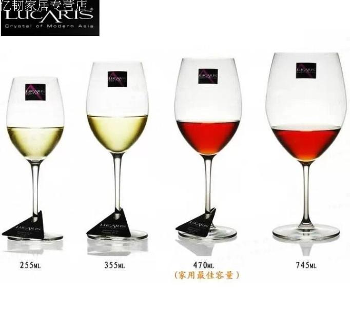 泰国进口lucaris套装杯波尔多高脚杯水晶杯红酒送醒酒机夹浮动镗刀图片