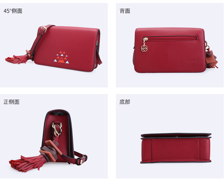 Túi xách nữ HONGU H5120241  - ảnh 9