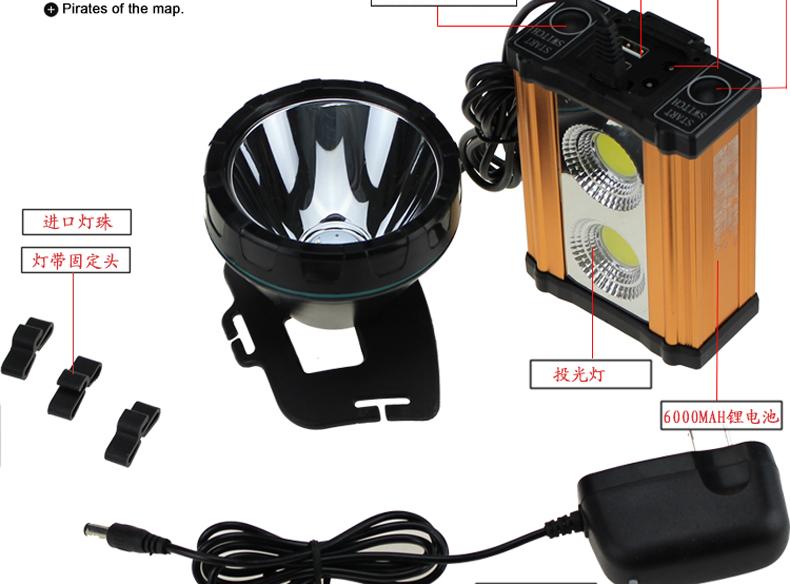 山色 野外led充电18650充锂电池腰挂头灯强光远射户外图片