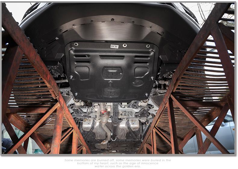 追速 昂科威专用发动机护板底盘装甲防护板别克昂科威