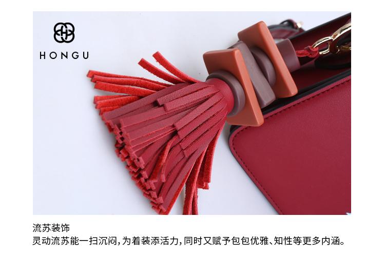 Túi xách nữ HONGU H5120241  - ảnh 15