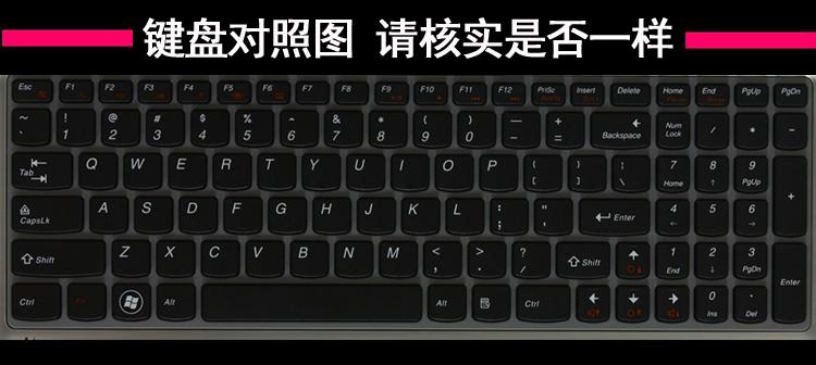 酷奇联想y50 y70 z50 g50 m50小新v4000笔记本电脑对键位键盘保护贴膜