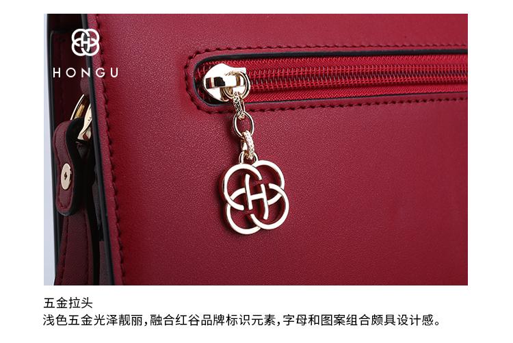 Túi xách nữ HONGU H5120241  - ảnh 16
