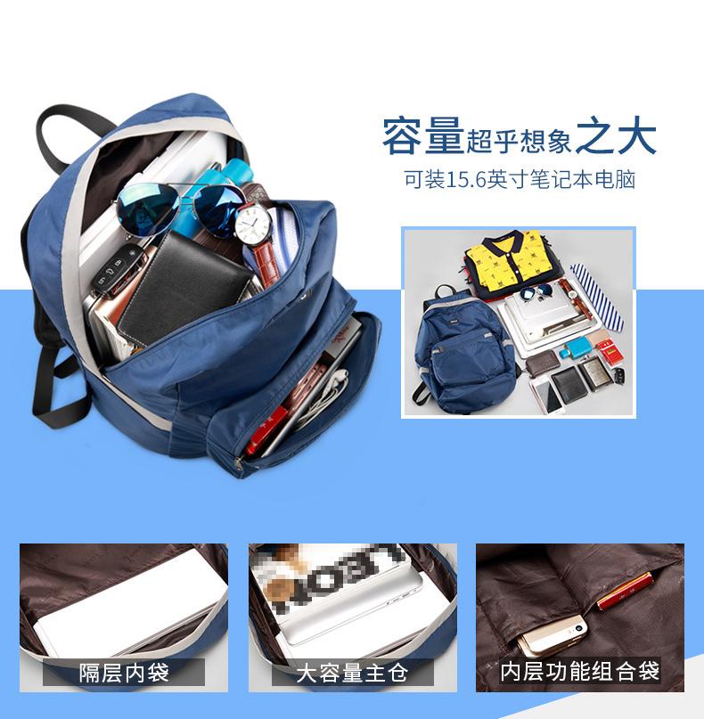 Túi xách nữ Hongu GOLF1415 2732 D5BV82732T161 - ảnh 26