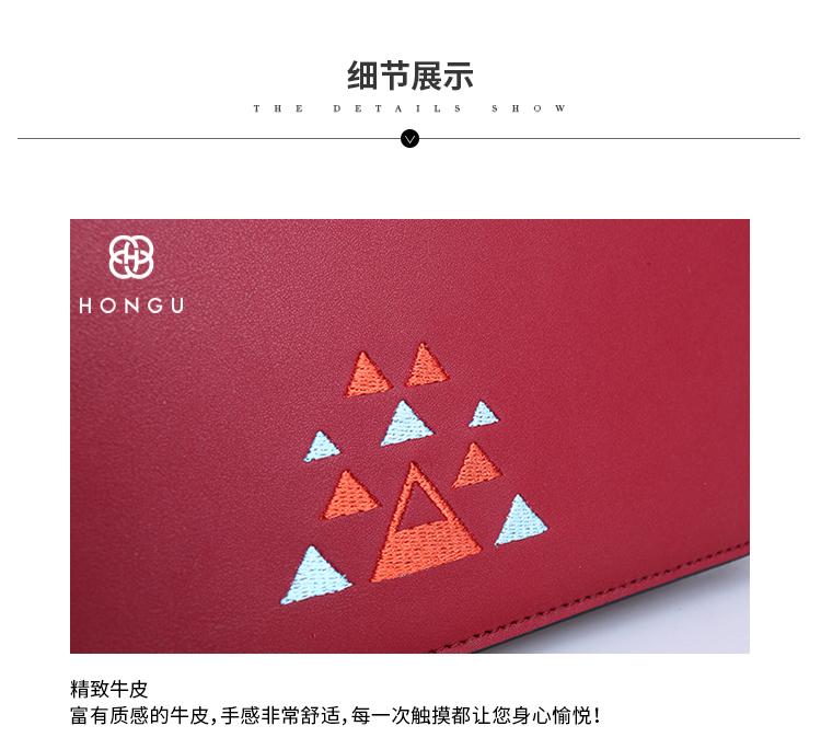 Túi xách nữ HONGU H5120241  - ảnh 14