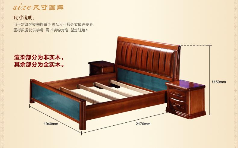 【蠡口家具馆】实木床 中式家具 海棠木双人床 单体床 床头柜*2 1800*