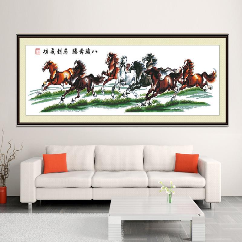 悟客wuke 印花十字绣八骏图 新款八骏奔腾马到成功 八匹马客厅画系列