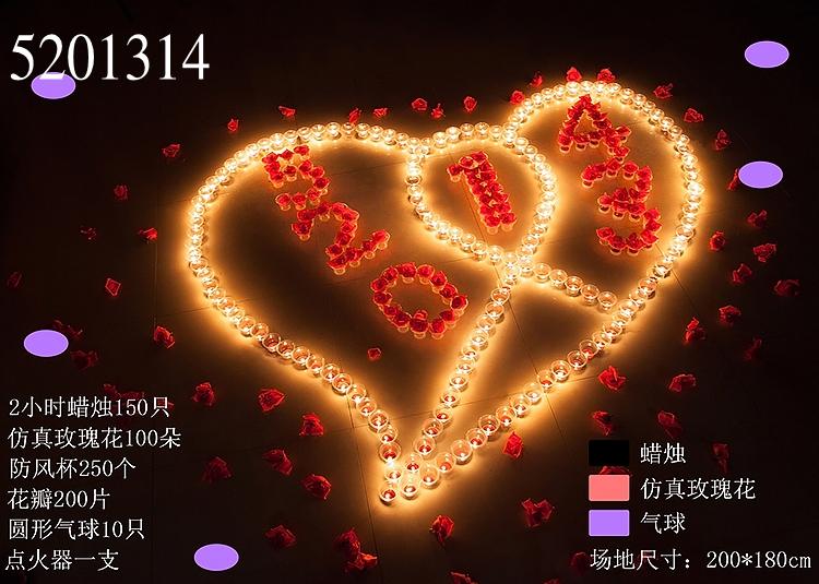 【情人节】diy玫瑰蜡烛求婚蜡烛生日礼物求爱表白图片