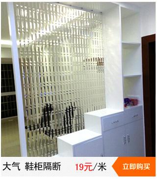 窗帘卫生间隔断豪华隔断窗帘效果图图片12