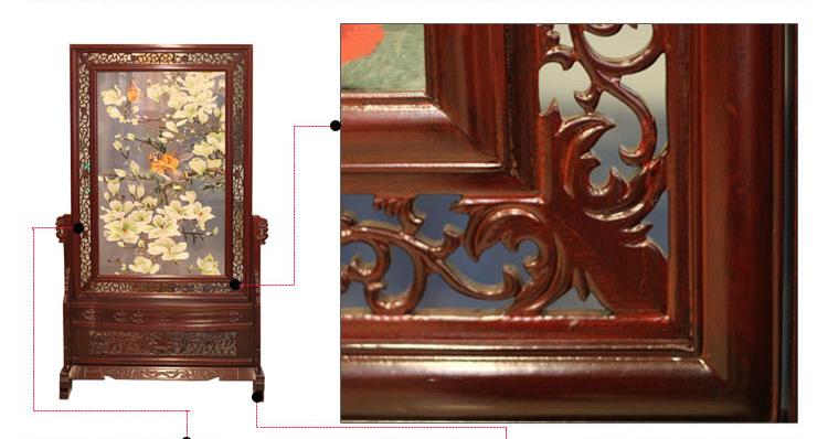 琼玛莎 实木落地大屏风 真丝插屏 中式双面木质座屏 双面绣花玄关背景