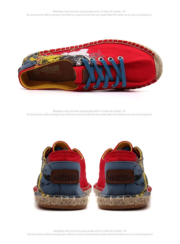 款欧美休闲鞋手绘