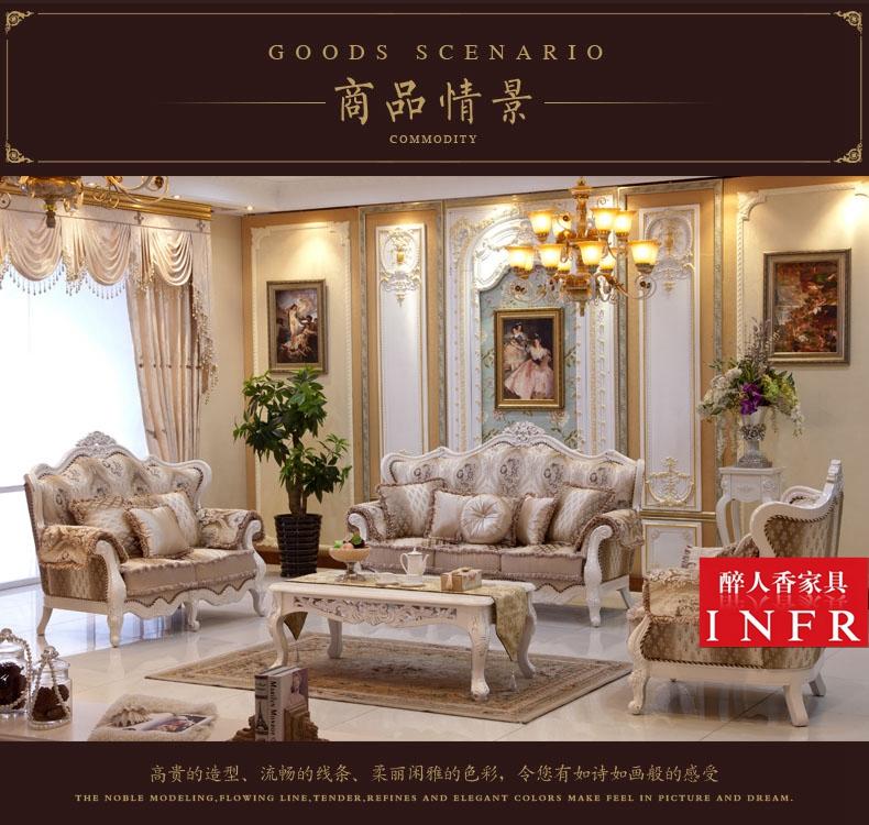 欧式布沙发 大户型法式客厅组合家具图片