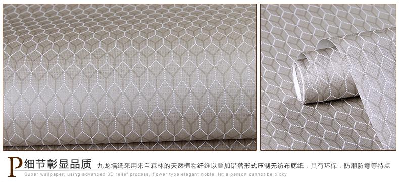 九龙壁纸现代简约菱形墙纸高档无纺布微立体花纹客厅卧室满贴壁纸 9w