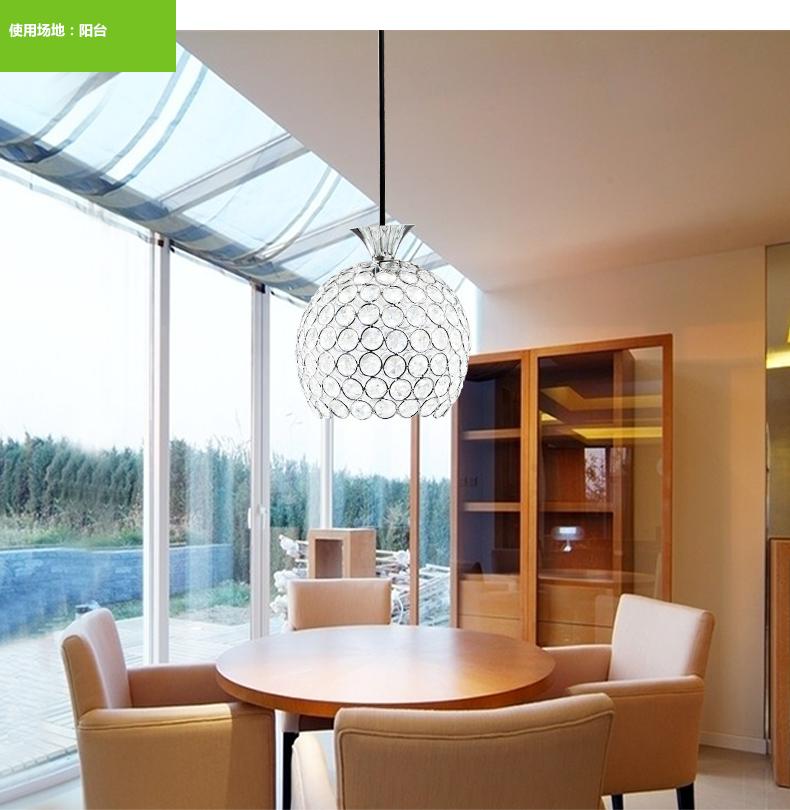 德洛特 餐厅灯艺术吊灯现代简约卧室灯三头 楼梯吊顶灯圆球玻璃灯罩 d