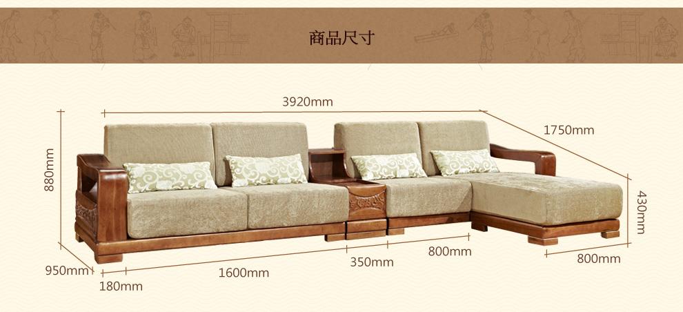 作木坊 实木沙发家具 客厅转角贵妃沙发 实木布艺沙发